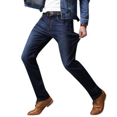 Business Stylish Casual Straight Leg Denim Slim Jeans for Men