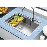 Sink Self-adhesive Sink Waterproof Stickers Kitchen Sink Wet Moisture Waterproof Stickers
