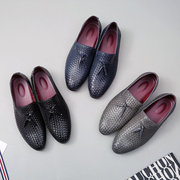 Men Stylish Woven Tessel Slip On Low Top Loafers