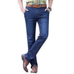 Pockets Casual Loose High Elastic Long Jeans for Men