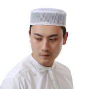 Men Cotton Muslim White Mesh Brimless Rounded Breathable Comfortable Flat Top Kufi Cap