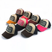 Unisex Patch Colorblock Cap Washable Old Baseball Cap Breathable Cotton Sun Hat