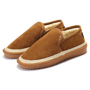 Color Match Suede Slip On Flat Warm Casual Flat Boots