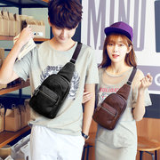 Genuine Leather Crossbody Bag Vintage Shoulder Bag Casual Chest Bag For Men