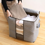 High Capacity Clothes Quilts Storage Bag Folding Organizer Bags Bamboo Portable Storage Container