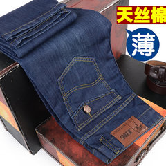 Men's Jeans Season Thin Straight Youth Business Men's Pants Loose Large Size Casual Slim Long Pants