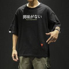 Tee-shirt japonais japonais à manches cinq et demi pour hommes, tendance de la saison