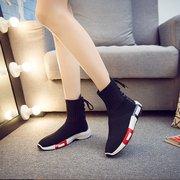 المرأة الاحذية الرياضية تنفس شبكة تمتد مطاطا السامي الأعلى حذاء