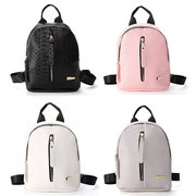 PU Leather Women Backpack Solid Alligator School Bags