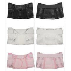 Breathable Cotton Maternity Belt Pregnancy Belly Band S-XL