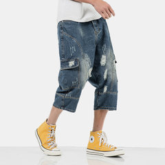 Mens Denim Patchwork Hole Pockets washing water Washing Water Casual Loose Cropped Trousers Shorts