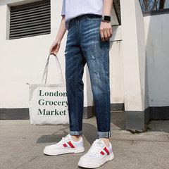 Nouveau Jeans Hommes Ins tendance Slim Hole Pieds élastiques Pantalon Neuf Points