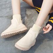 Bottes plates à tricoter pour femmes, couleur unie et portables, hiver