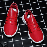 Large Size Men Knitted Fabric Breathable Lace Up Sport Running Sneakers