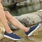 Men Mesh Super Breathable Slip On Casual Shoes