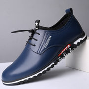 Men Comfy Elastic On Flat Low Top Soft Sole Leather Casual Shoes