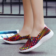 Colorful Elastic Knitting Breathable Casual Shoes For Women