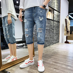 Denim Shorts Men's Season New Trend Wild Fashion Men's Hole In The Middle Of The Waist Wash Men's Cropped Trousers