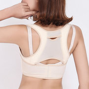 Chest Gather Belt Back Posture Corrector Kyphosis Correction Breast Corset Brace Therapy