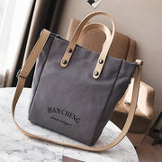 2PCS Casual Canvas Handbag Crossbody Bag Shoulder Bags Handbag
