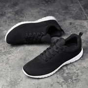 Men Large Size Knitted Fabric Sport Casual Sneakers