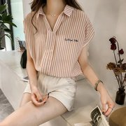 Striped Letter Printed Short Sleeve Loose Shirt