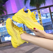 Women  Casual Breathable Sports Shoes