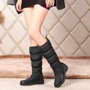 Wedges Keep Warm Down Cloth Winter Snow Boots