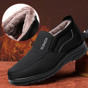Large Size Men Old Peking Style Warm Plush Lined Slip On Casual Boots