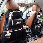 Aufbewahrungstasche für Auto