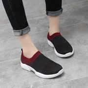 Women Knitted Mesh Color Splicing Sport Casual Shoes