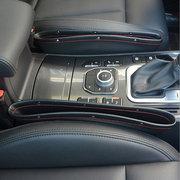 Aufbewahrungstasche für Autositzlücke