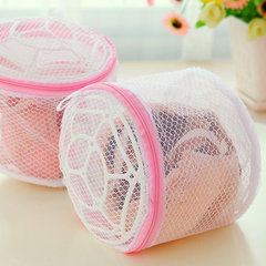 Mesh Wash Laundry Bag Travel For Bras Lingerie