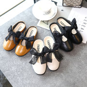 Girls Soft Squishy Fashionable Slingback Slippers Casual Shoes