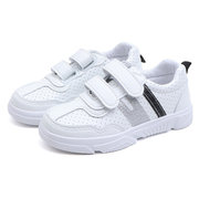 Unisex Kids Colorful Respirable Hook Loop Flat Casual Shoes