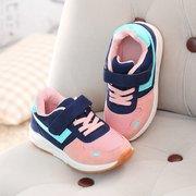 Unisex Kids Color Match malla transpirable cómodo zapatos casuales
