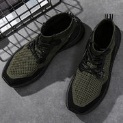 Men Knitted Fabric Breathable Non-slip High Top Casual Sneakers