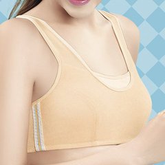 Cotton Breathable Shock-proof Soft Full Coverage Sports Vest Bando Girls Bra